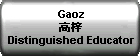 Gaoz ?? Distinguished Educator